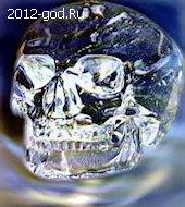 Удастся ли разгадать тайну хрустальных черепов?