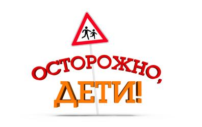 Орловский облсуд ужесточил наказание водителю, сбившему школьника