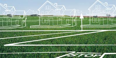 Глава администрации Орла поручил проверить сроки действия земельных сервитутов