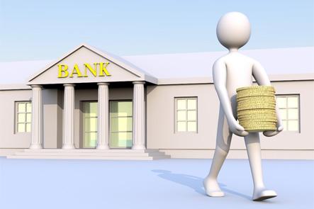 Население Орловской области хранит в банках 74,9 млрд рублей