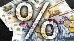 Прибыль предприятий Орловской области составила 11 млрд рублей