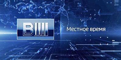 Орловцы могут смотреть региональные телепрограммы в цифровом режиме